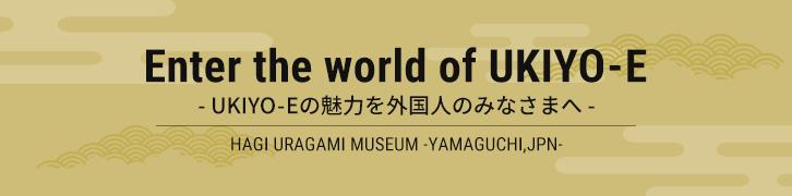 HAGI URGAMI MUSEUM - YAMAGUCHI, JPN -