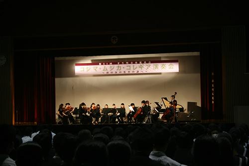 第52回 平生町音楽鑑賞会のイメージ
