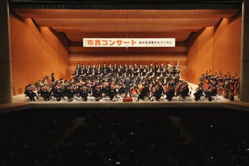 第45回 市民コンサート ~あの名演奏をもう一度~のイメージ