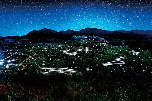秋吉台星空のイルミネーションのイメージ