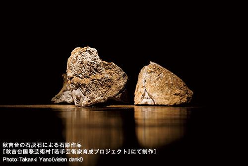 a mark'跡'- 武田充生の原風景のイメージ