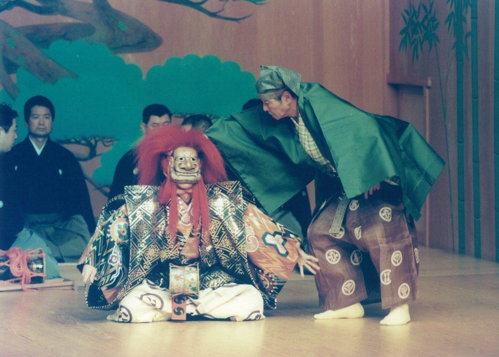 ながと近松文化講座「狂言教室」のイメージ