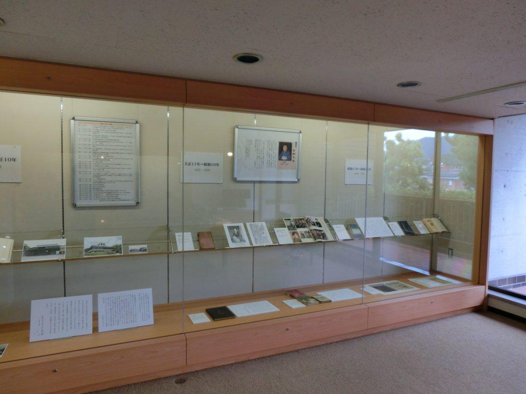 企画展 ふるさと山口文学ギャラリー「国木田独歩とやまぐち」のイメージ