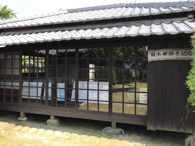 平成30年度独歩記念事業 柳井市短詩型文学祭のイメージ