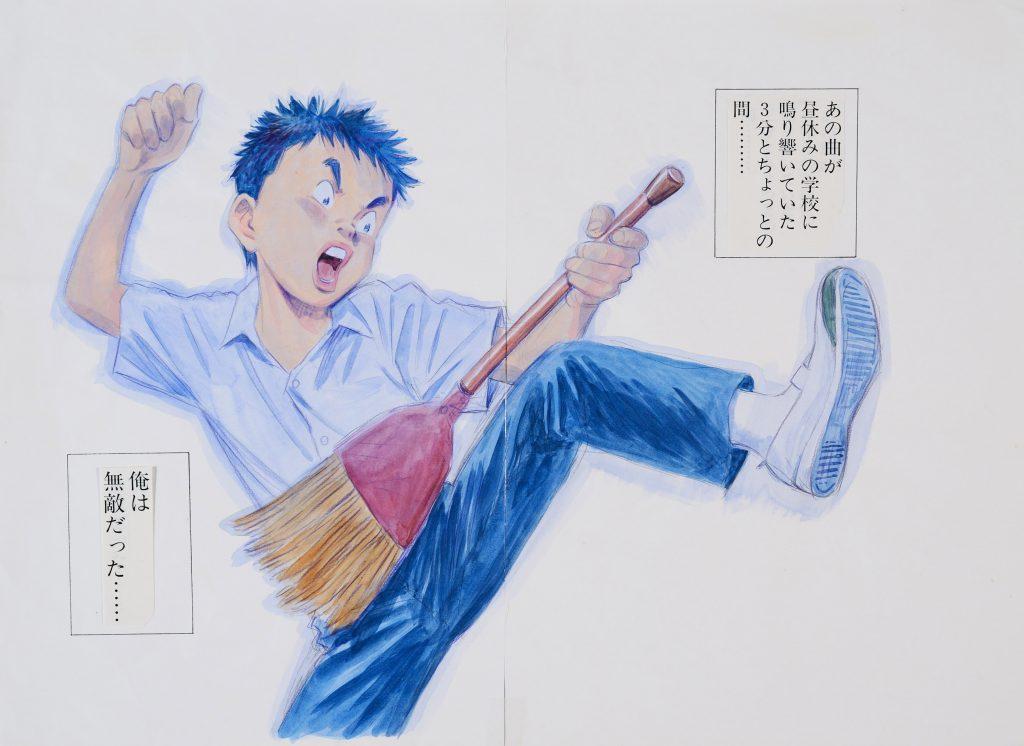 浦沢直樹展 描いて 描いて 描きまくる ―山口の巻―のイメージ