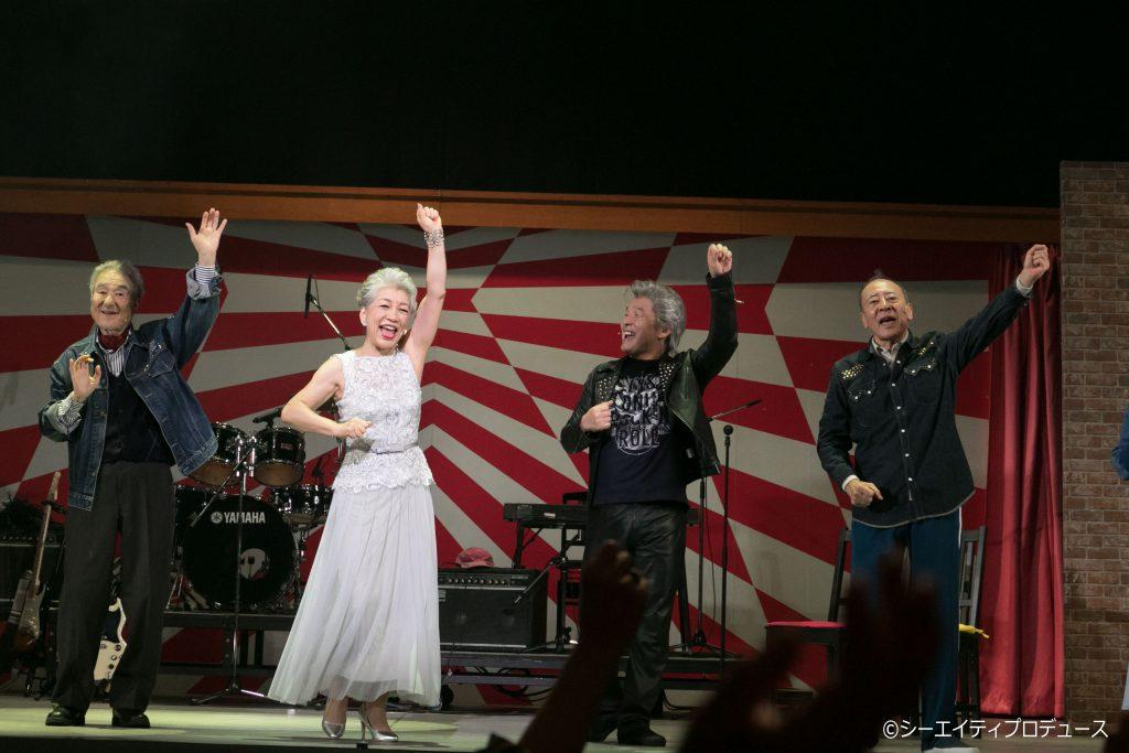 オリジナルミュージカル ザ・デイサービス・ショウ2019 ~It's Only Rock'n Roll~のイメージ