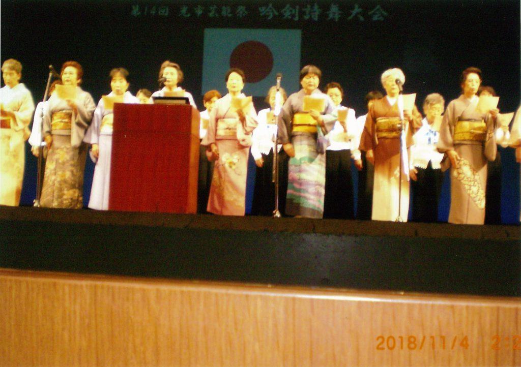 第15回光市芸能祭 吟剣詩舞大会 (第15回光市文化祭)のイメージ
