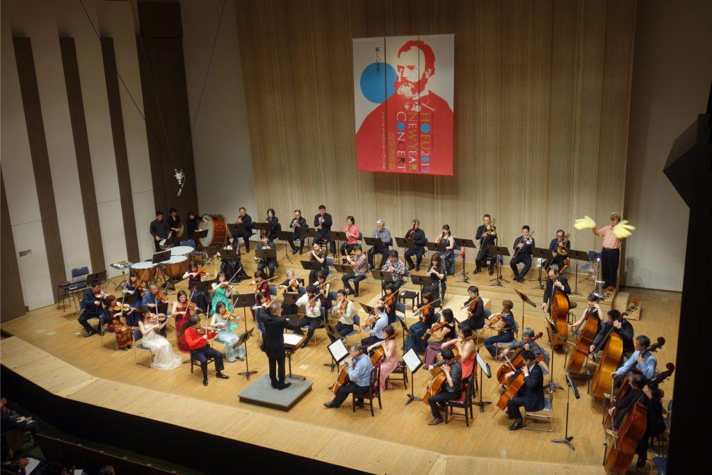 第19回 防府音楽祭 <ほうふニューイヤーコンサート2020>のイメージ