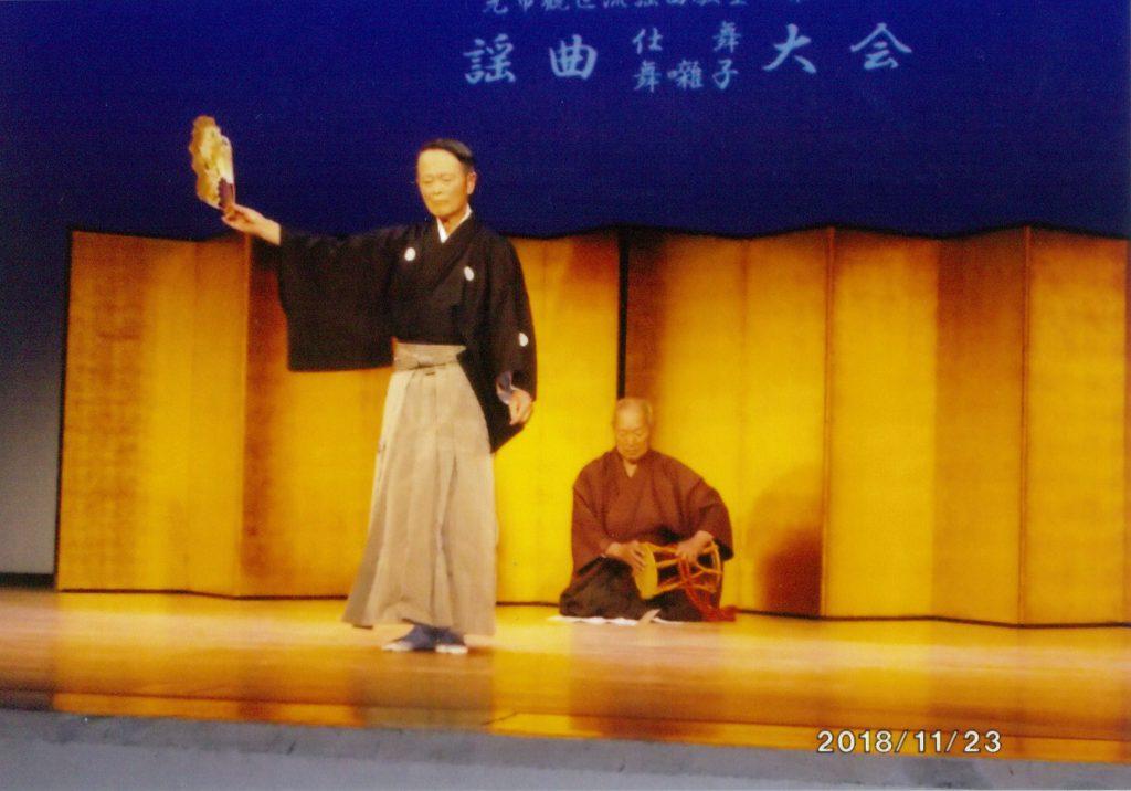 謡曲・仕舞・舞囃子大会 (第15回光市文化祭)のイメージ