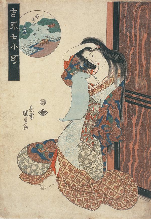 The Seven Komachi of Yoshihara. Rain Prayer Komachi.のイメージ