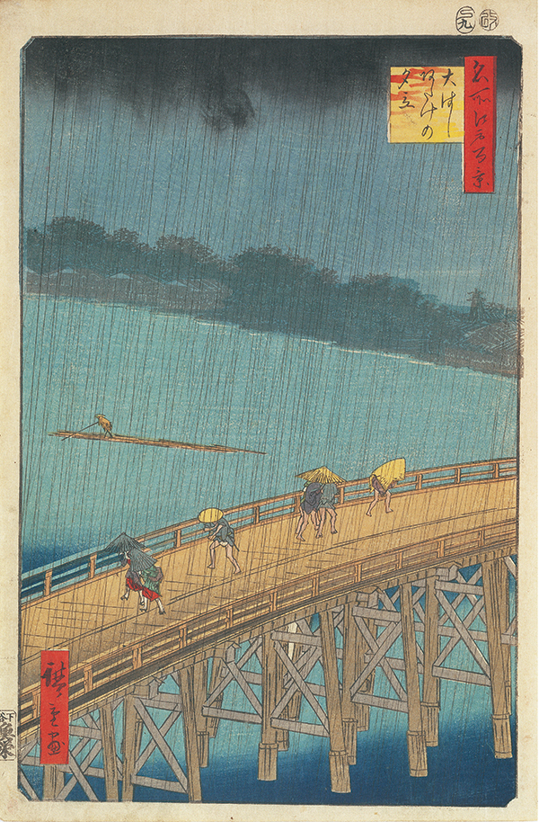 Sudden Shower Over Shin-Ohashi Bridge and Atakeのイメージ