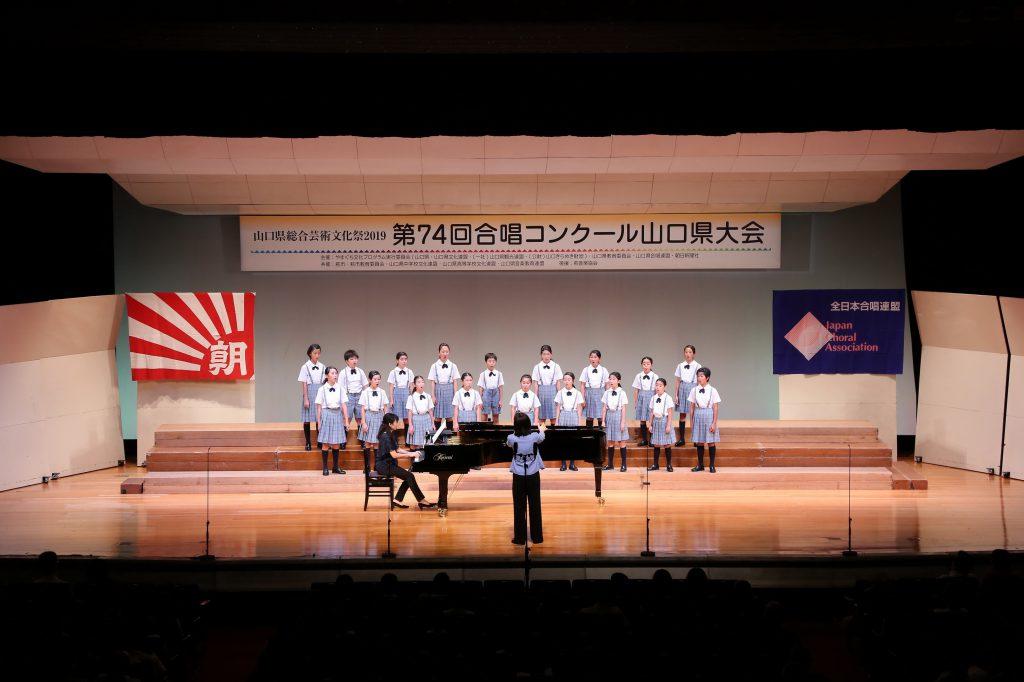 第76回合唱コンクール山口県大会のイメージ