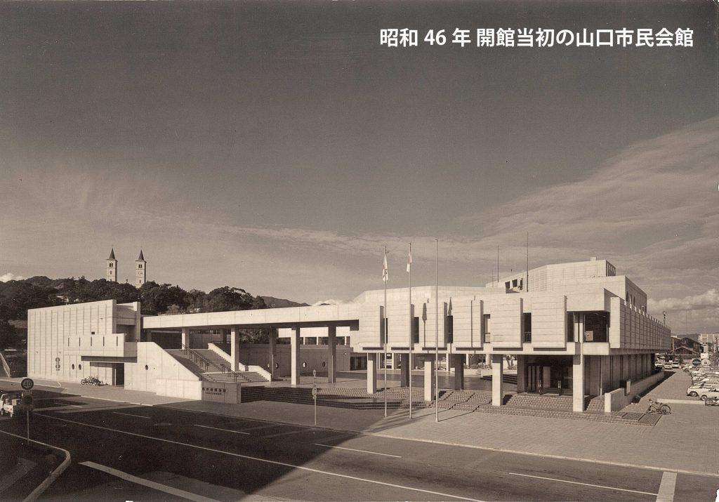 山口市民会館開館50周年記念式典・記念公演のイメージ