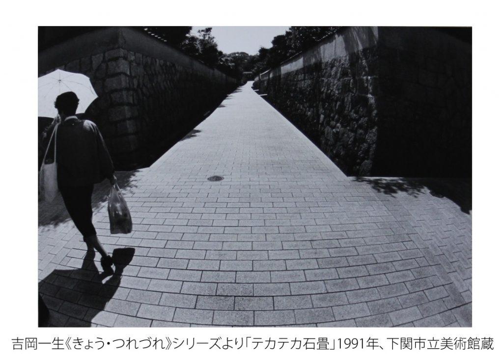 企画展「潮流・下関」のイメージ
